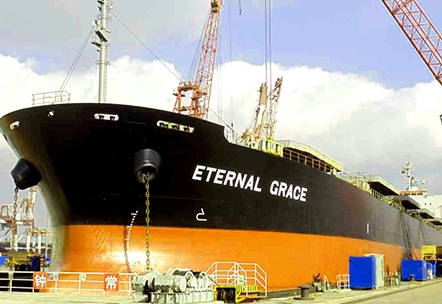 "MV ""ETERNAL GRACE"""