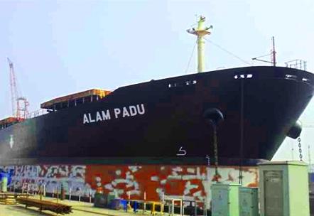 """MV """"ALAM PADU"""""""
