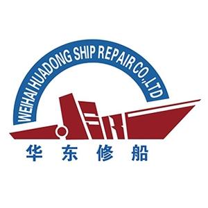 华东修船清洁生产信息公示
